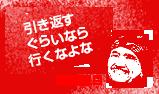 Hino_mark11