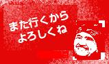 Hino17_mark1