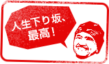Hino_mark4