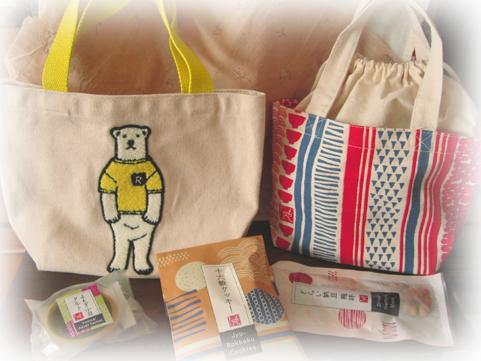 Bags_bdp
