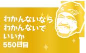 Hino_mark15