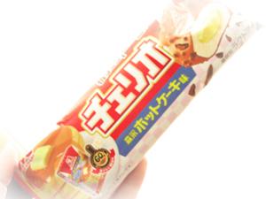 Cheerioh