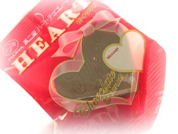 Heartcf