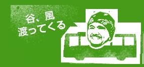 Hino_mark10