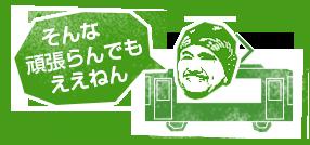 Hino_mark14