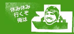 Hino_mark6