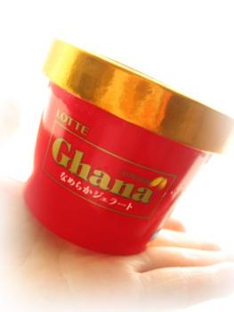 Ghanagelato2_2