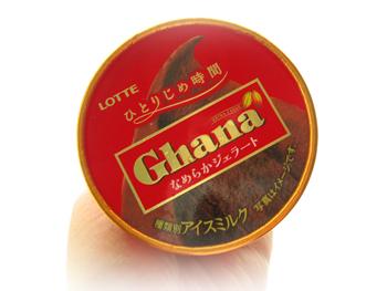 Ghanagelato_2