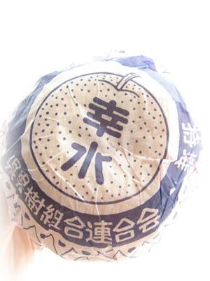 Kosui1808