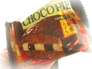 Chocopwaguri